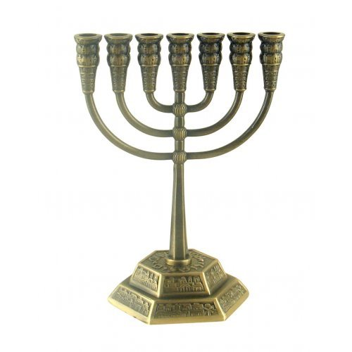 Jerusalem Copper Seven Branch Menorah