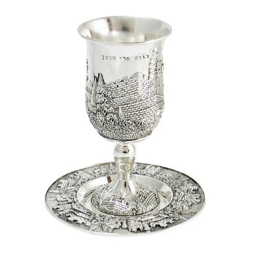 Jerusalem Design Kiddush Cup - Silver Plate