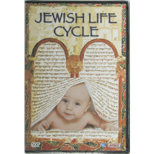 Jewish Life Cycle PAL and NTSC DVD - 1 left in stock!