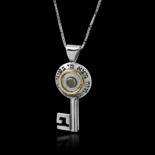 Key Pendant with Chrysoberyl for Prosperity - Kabbalah Necklace by HaAri