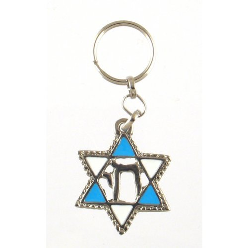 Keychain with Blue and White Star of David and Hebrew Chai in Center