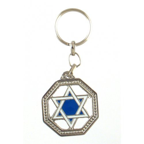 Keychain with Blue and White Star of David in 8-Sided Frame