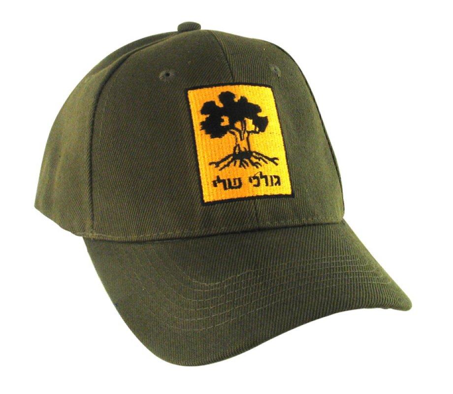 7f9b9462ecc Khaki Cap – Israeli Army Tzahal Golani Brigade