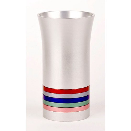 Kiddush Cup By Agayof with Multicolored Stripes