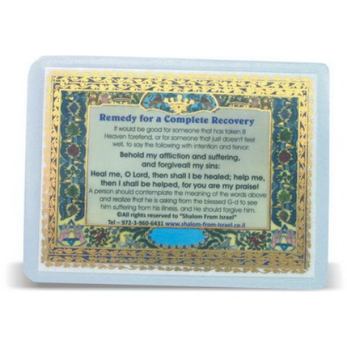 Laminated Card Blessing for Complete Recovery