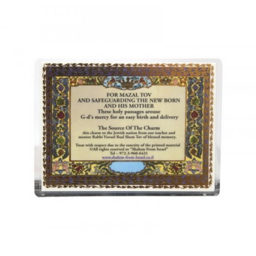Laminated Card Blessing for Newborn and Mother