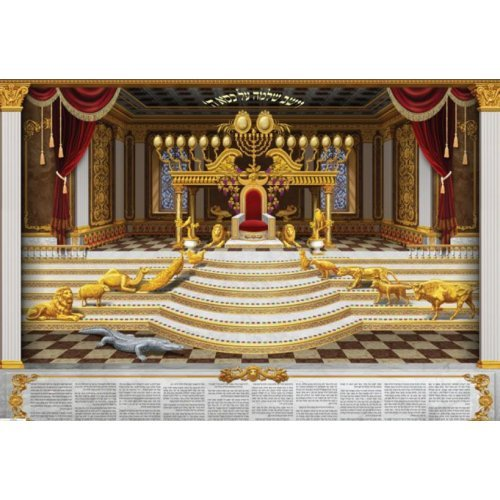 Laminated Colorful Wall Poster - King Solomons Throne