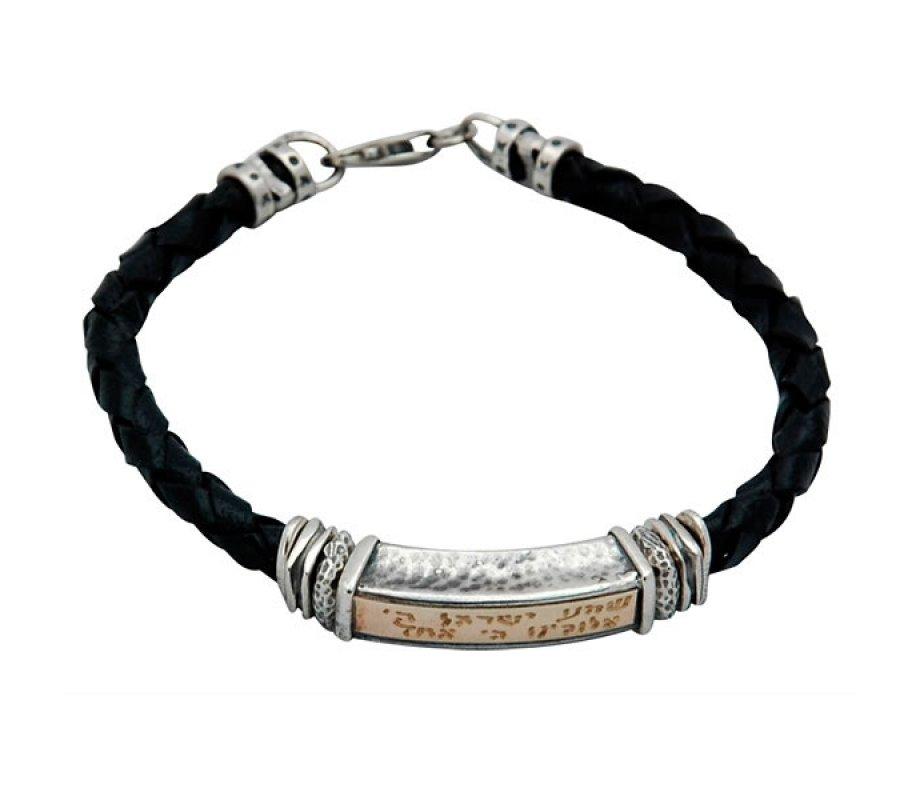 Leather Shema Yisrael Jewish Bracelet