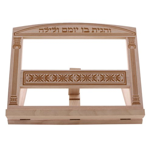 Light Brown Wood Table Book Stand - Vilna Gates Design with Hebrew Wording