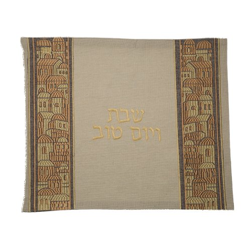 Linen Fabric Challah Cover, Embroidered Vertical Jerusalem Design - Brown