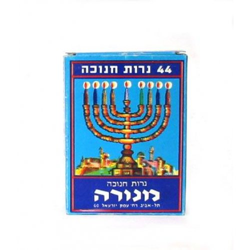 MENORAH Kosher Standard Hanukkah Candles Made in Israel - Box of 44