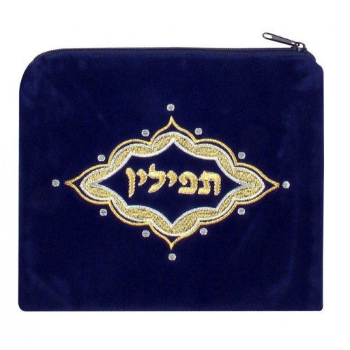Majestic gold design Dark Blue Velvet Tefillin Bag