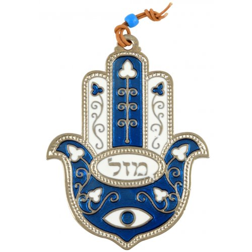 Mazal Hamsa Hebrew Luck with Eye Wall Hanging - Teal