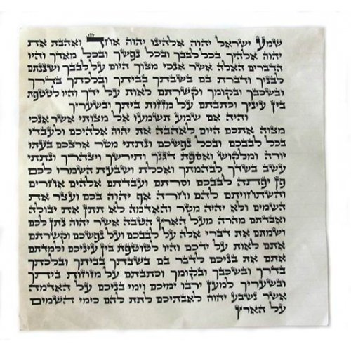 Mehudar Enhanced Kosher Mezuzah Scroll - Ashkenazi