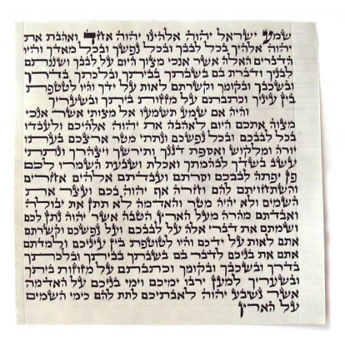 Mehudar Enhanced Kosher Mezuzah Scroll - Sephardic