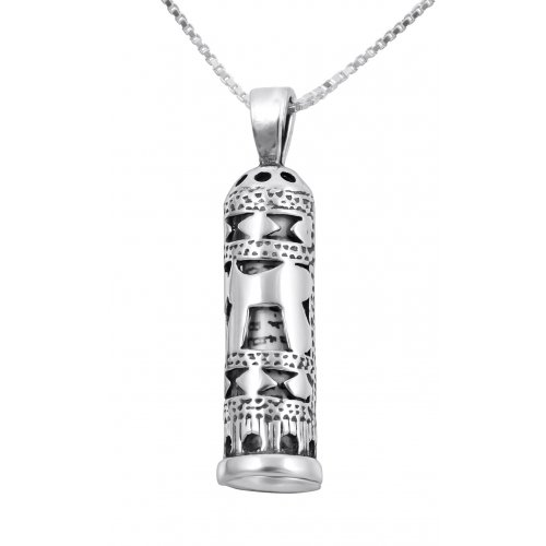 Mezuzah Necklace Hebrew Chai Pendant Sign of Life in Sterling Silver