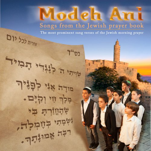 Modeh Ani - Jewish Prayer Songs Audio CD