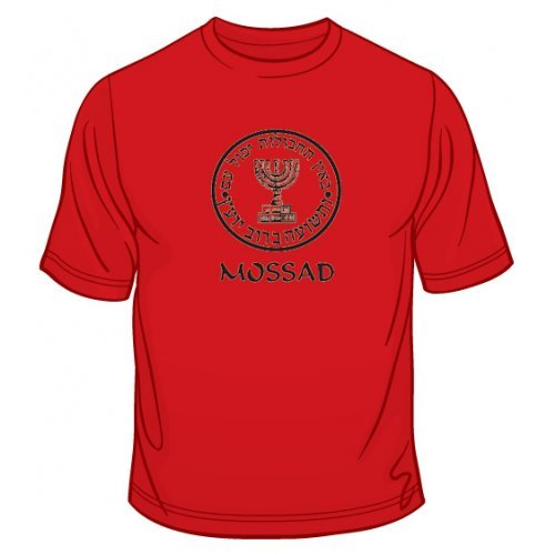 Mossad and Menorah Emblem Short Sleeve T-Shirt