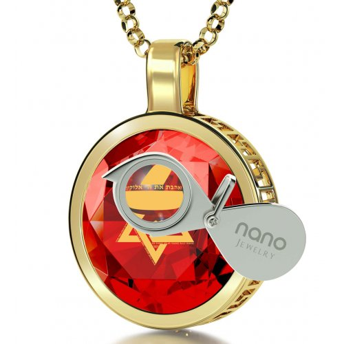 Nano Jewelry Gold Plated Star of David Jewelry with Shema Yisrael Prayer - Red