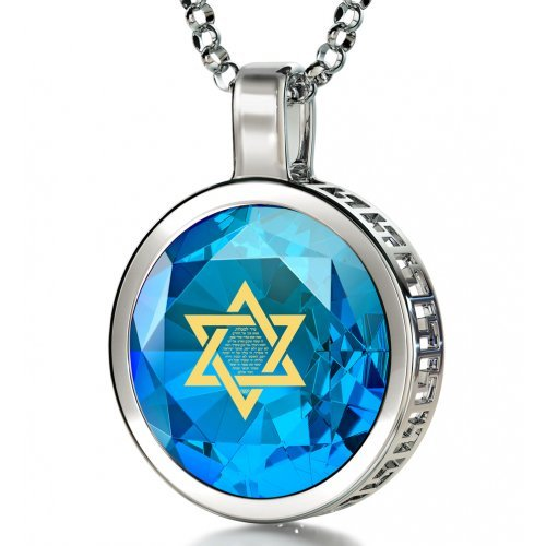 Nano Jewelry Round Silver Star of David Jewelry with Song of Ascents - Blue