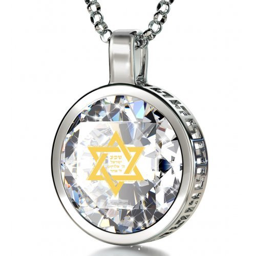 Nano Jewelry Silver Star of David Pendant with Shema Yisrael - Clear