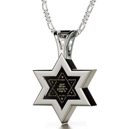 Nano Jewelry Silver Star of David and Shema Necklace