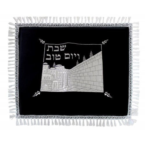 Navy Velvet Challah Cover, Silver Embroidery - Western Wall