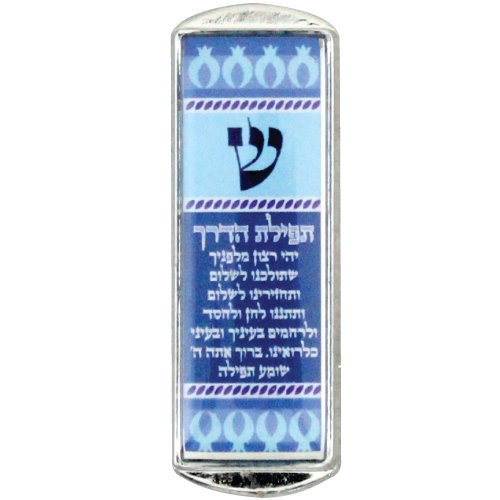 Nickel Car Mezuzah - Blue Traveler's Prayer Design