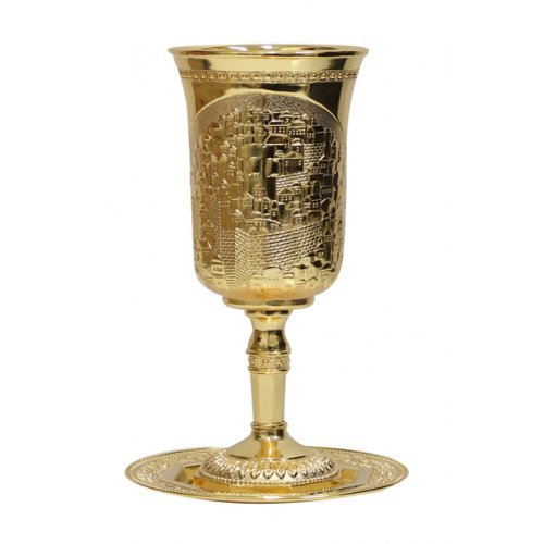 Nickel Gold Color Jerusalem Kiddush Cup on Foot and Matching Plate - Elijah Cup