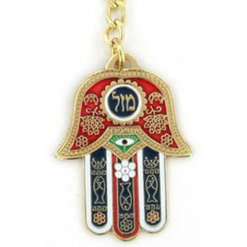 Nickel Plated Colorful Hamsa Keychain with Good Luck Symbols