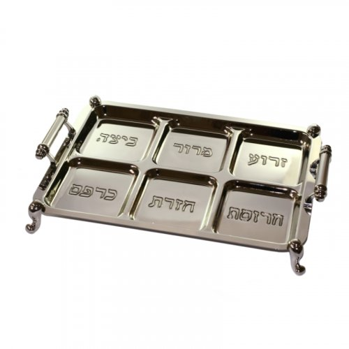 Nickel Rectangular Passover Seder Plate - Contemporary Style