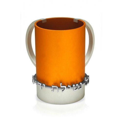 Orange Netilat Yadayim Wash Cup By Benny Dabbah Ajudaica Com