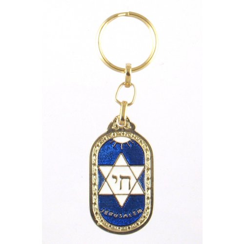 Oval Blue and Silver Keychain - Hebrew Chai in Star of David