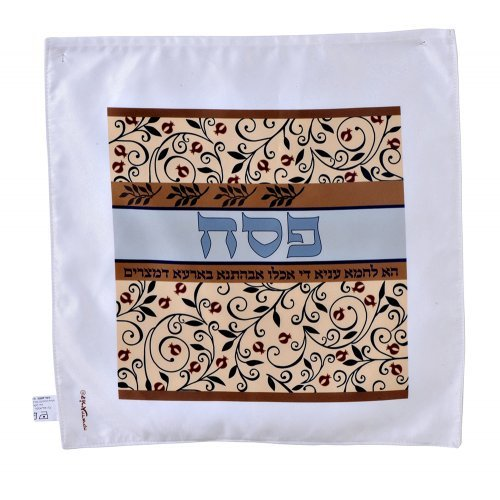 Passover Matzah Cover by Dorit Klein