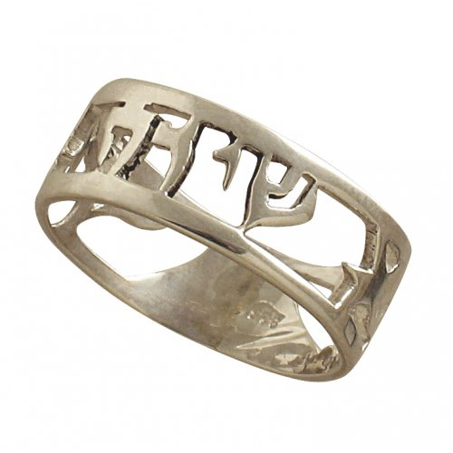 Personalized Hebrew Name Silver Ring - Link to the Past