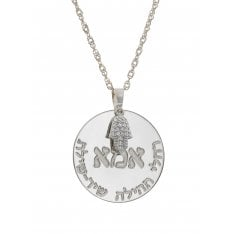 Personalized Hebrew Name on Disc Necklace with Sparkling Hamsa - Sterling Silver