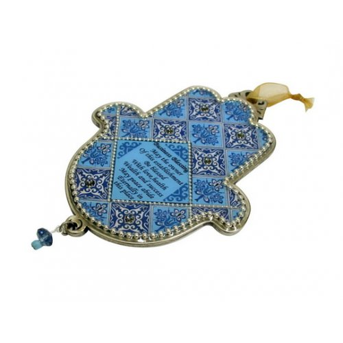 Pewter Hamsa with English Home blessing in blue