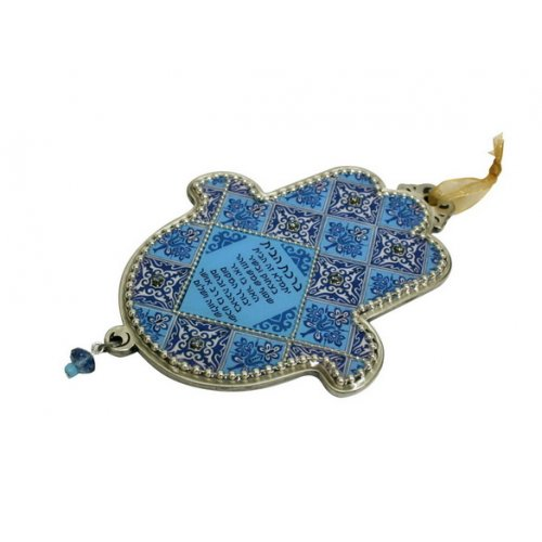 Pewter Hamsa with Hebrew Home Blessing in blue
