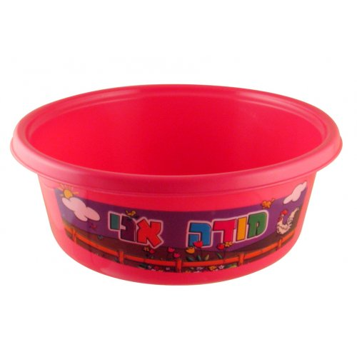 Pink Wash Cup & Bowl for Kids - Netilat Yadayim