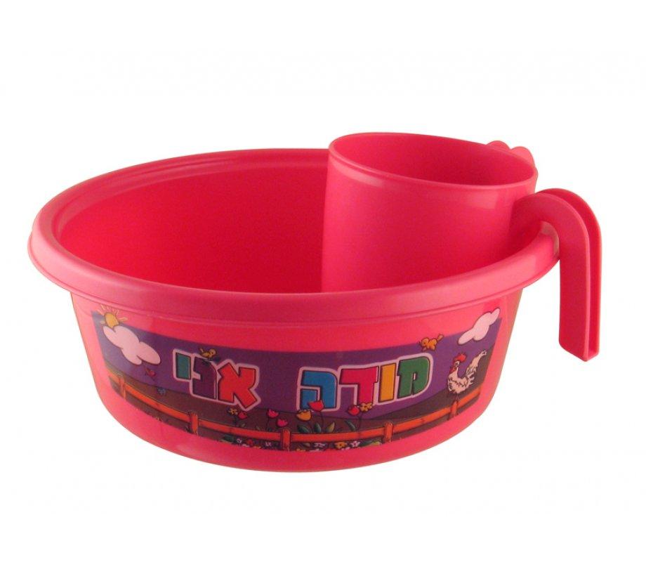 Pink Wash Cup Amp Bowl For Kids Netilat Yadayim Ajudaica Com