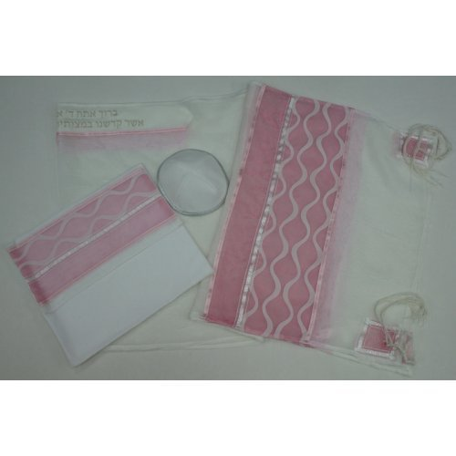 Pink Wave Tallit Set by Ronit Gur