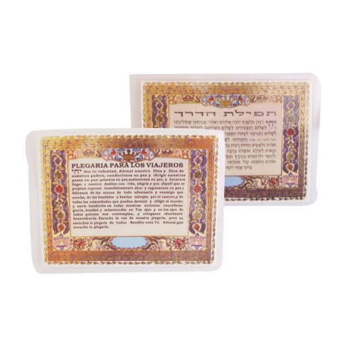 Pocket Size Laminated Travelers Prayer Card - Hebrew and Spanish