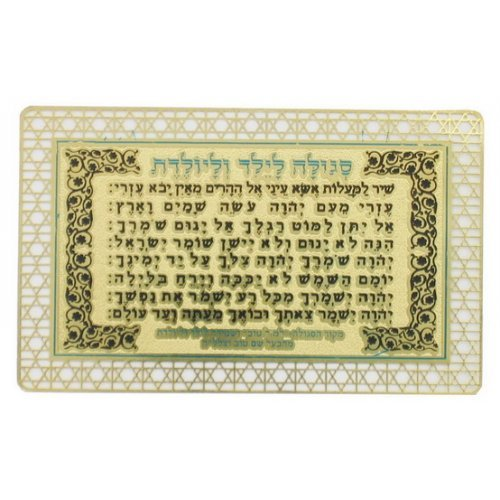 Pocket Size Velvet Holder with Laminated Cards - Amulets for Childbirth