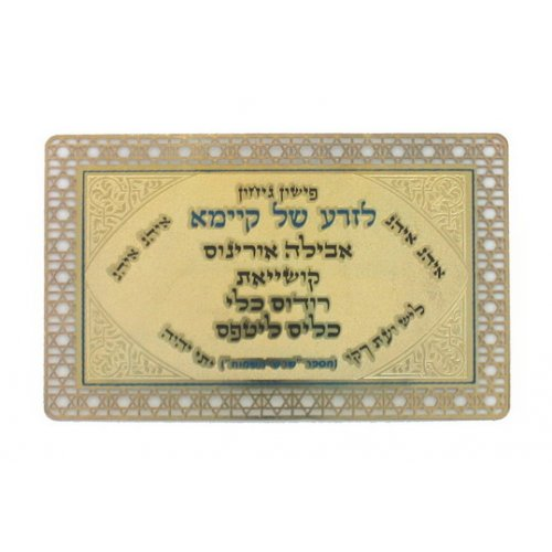 Pocket Size Velvet Holder with Laminated Cards - Amulets for Fertility