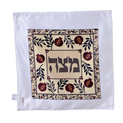 Pomegranate Matzah Cover by Dorit