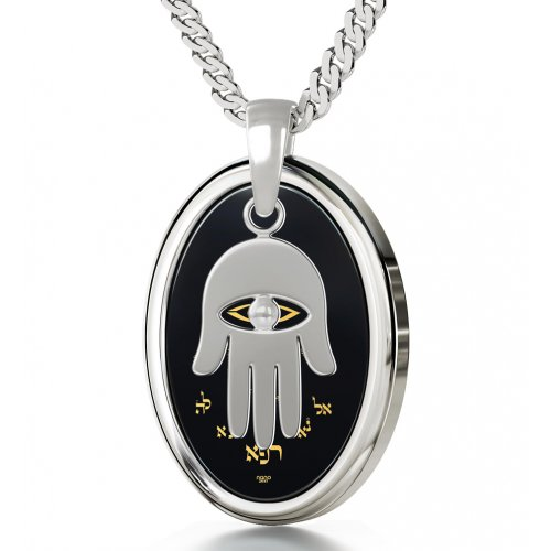Prayer for Healing With Hamsa Kabbalah Necklace by Nano Jewelry