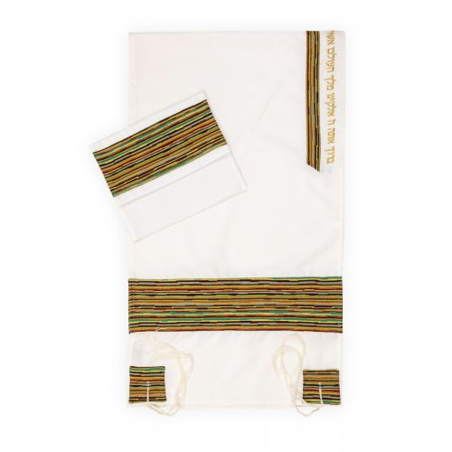 Rainbow Tallit Set by Ronit Gur
