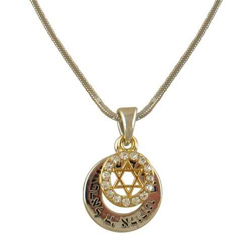 Rhodium Necklace with Two Pendants - Silver Shema Yisrael and Gold Star of David