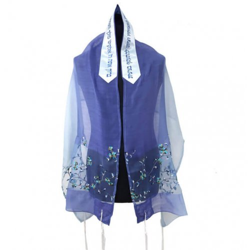 Ronit Gur Blue Flower Silk-Wool Tallit Prayer Shawl Set With Bag and Kippah