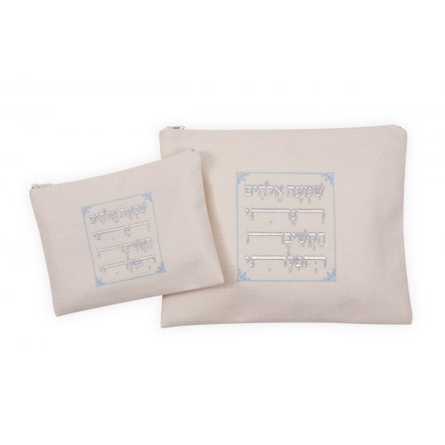Ronit Gur Cream and Light Blue Tallit and Tefillin Bags Set, Hear our Prayers Design